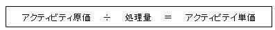 bunseki_series01_04