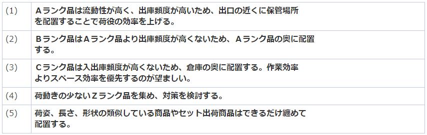 bunseki_series03_02